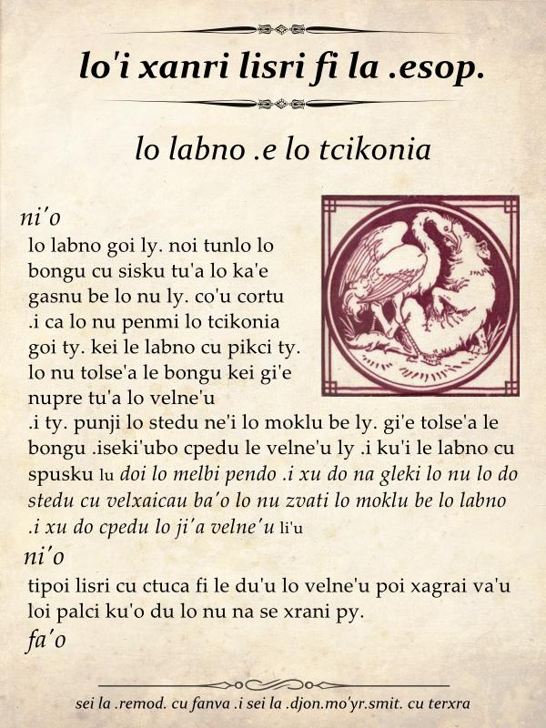 lo labno .e lo tcikonia